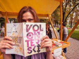 Pridruži se Festivalu volonterizma!